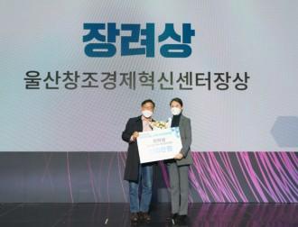 세이프닥, '2020 온라인 메디컬 해커톤' …